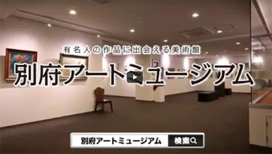 オープン記念動画